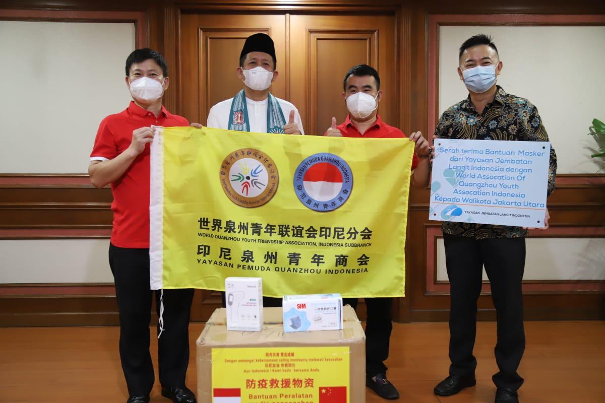 Wali Kota Jakarta Utara Apresiasi Yayasan Jembatan Langit Indonesia, Donasikan Puluhan Ribu Masker Medis dan Alat Pengukur Suhu di Tengah Peningkatan Covid-19